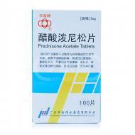 华南牌 醋酸泼尼松片 5mg*100片