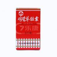 玉林  鸡骨草胶囊  0.5g*36粒