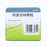强必林 阿莫西林颗粒  0.125g*12袋