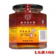 同仁堂 阿胶桂圆蜂蜜膏  500g
