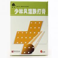 桐菊    少林风湿跌打膏(鼎泰药业)     7*10cm*6贴