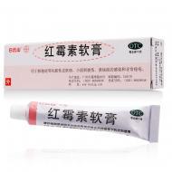 何济公 红霉素软膏(白云山制药) 10g