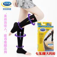爽健 纤腿袜(居家专用半统袜) M中码