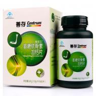 善存 氨糖软骨素加钙片  1.0g/片*60片