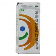 济川 赖氨肌醇维B12口服溶液 100ml