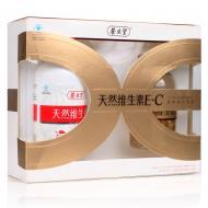 海南 养生堂天然维生素C 90片 天然维生素E 160粒 正品