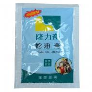 隆力奇 蛇油膏(珍贵蛇油)  20g+5g