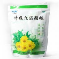 清热祛湿颗粒 广东一片天 10g*20袋
