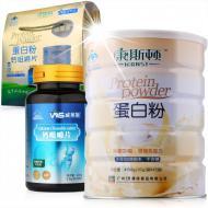 康斯顿 蛋白粉+钙咀嚼片10g*45袋+2.0g*60片