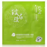 肌の品 玻尿酸高效保湿面膜+眼膜 广州圣萝兰 25g片+6g对