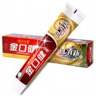 金口健牙膏(纯青普洱) 云南白药 130g