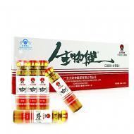 太阳神生物健口服液 提高免疫力 10ml*10支