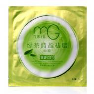 美即 绿茶清盈祛痘面膜 广州美即 25g