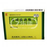 南岛  盐酸胺碘酮片  0.2g*12s*2板