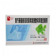 神奇 复方珊瑚姜溶液尿素咪康唑软膏复合制剂  30ml+5g*2支