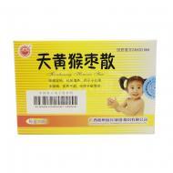 中恒 天黄猴枣散 0.15g*10瓶