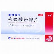 丽珠得乐 枸橼酸铋钾片 0.3g*24片