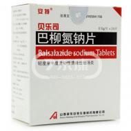 安特 贝乐司 巴柳氮钠片  0.5g*24片