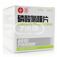 天平  磷酸氯喹片  0.25g*1000片