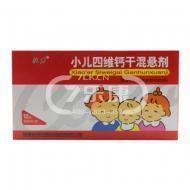 小儿四维钙干混悬剂 福建省泉州恒达 3g*18袋