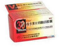 维生素E烟酸酯胶囊 广州白云山 0.1g*30粒