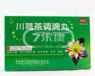 健兴 川芎茶调滴丸 2g*12袋/盒