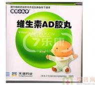 维生素AD软胶囊(江西天之海) 10S*3板