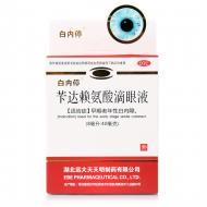 白内停 苄达赖氨酸滴眼液 8ml:40mg
