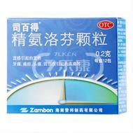 司百得 精氨酸布洛芬颗粒  0.2g*12包