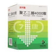 润可隆 聚乙二醇4000散(华纳大药厂) 10g*10袋