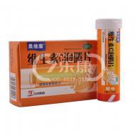 石药 果维康 维生素C泡腾片(橙味) 12片*1支/盒