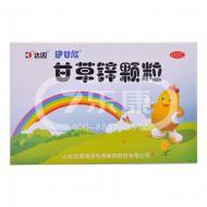 达因 甘草锌颗粒  1.5g*20袋