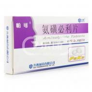 帕可 氨磺必利片 0.2g*20片 齐鲁制药