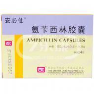安必仙 氨苄西林胶囊  0.25g*24s