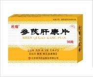 黄河 参芪肝康片 0.42g*10片*3板