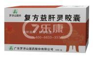复方益肝灵胶囊 广东罗浮山 0.2g*48片(含水飞蓟素以水飞蓟宾计为21mg)