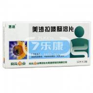 葵花牌 惠迪 美沙拉嗪肠溶片 0.25g*24片