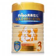 Friso美素佳儿 GOLD金装幼儿配方奶粉3段 荷兰 900g