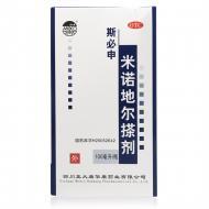 斯必申 米诺地尔搽剂  100毫升:2.0克(2%)