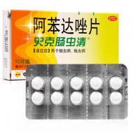 史克肠虫清    阿苯达唑片    0.2克*10片/盒