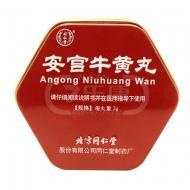 同仁堂  安宫牛黄丸(铁盒金衣) 3g*1丸/盒
