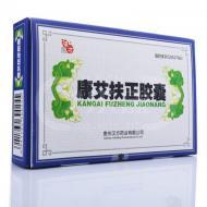 康艾扶正胶囊 贵州汉方 0.5g*36粒