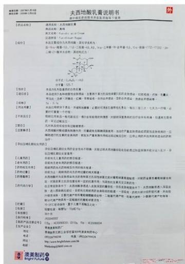 1g)_价格_说明书_效果