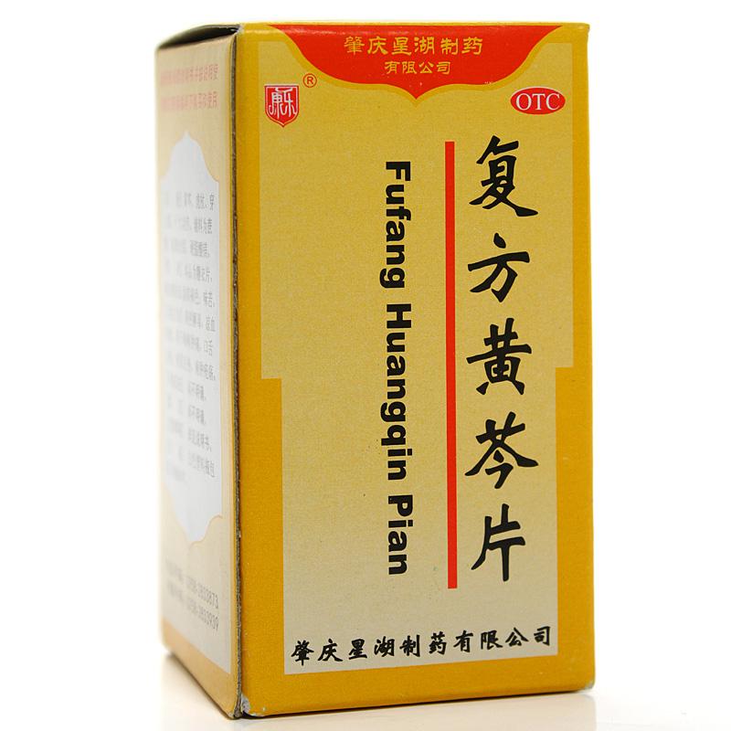 复方黄芩片